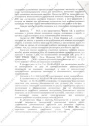 Зубко_pages-to-jpg-0002