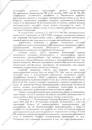 Зубко_pages-to-jpg-0005