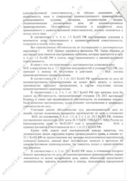 Зубко_pages-to-jpg-0007