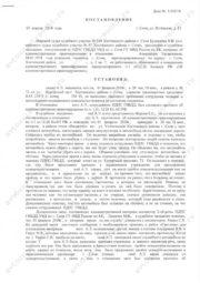 Полянскай 12.26_page-0001