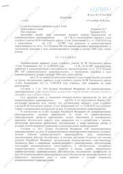 Васильев_page-0001