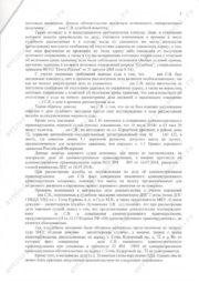 Васильев_page-0003
