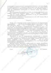 Васильев_page-0005